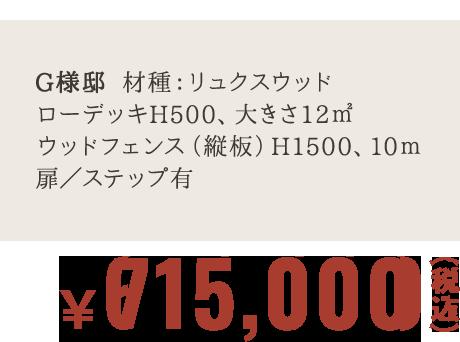 ¥65,000
